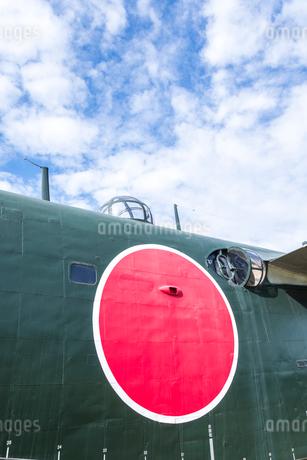 海上自衛隊鹿屋航空基地屋外展示機体の日の丸の写真素材 [FYI01711207]