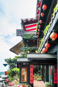 九フンの見晴らしのいい場所に建つ店舗の写真素材 [FYI01711218]
