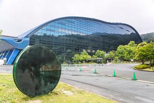 九州国立博物館の写真素材 [FYI01711246]