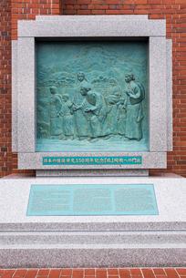 日本の信徒発見150周年記念「旅」殉教への門出のレリーフの写真素材 [FYI01711455]