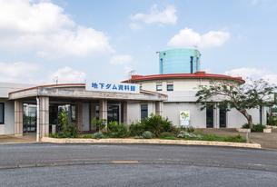 宮古島の地下ダム資料館の写真素材 [FYI01711734]