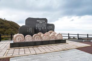 津軽海峡冬景色の歌謡碑を見る風景の写真素材 [FYI01712163]