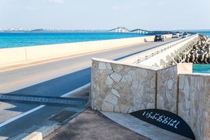 走行中の車を見る伊良部大橋風景の写真素材 [FYI01712228]