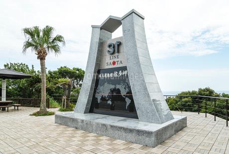 本土最南端佐多岬の石碑の写真素材 [FYI01712241]