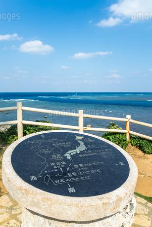 青い海を背景に見る東平安名崎からの距離表示板の写真素材 [FYI01712644]