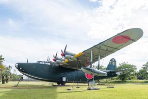 海上自衛隊鹿屋航空基地屋外展示機の写真素材 [FYI01712720]