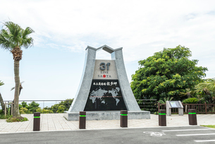 本土最南端佐多岬の石碑の写真素材 [FYI01713091]