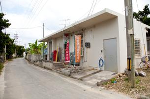 波照間島 最南端の郵便局の写真素材 [FYI01713418]