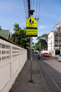 バンコク スクールゾーンの標識の写真素材 [FYI01714169]