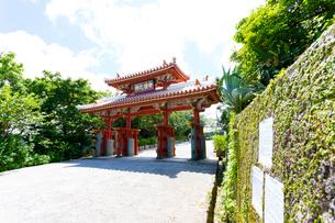 世界遺産 首里城 守礼門の写真素材 [FYI01715468]