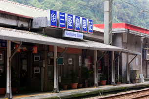 台湾、三貂嶺駅の写真素材 [FYI01715734]