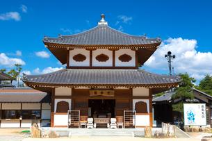 宮島 大願寺護摩堂の写真素材 [FYI01716271]