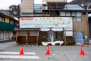 渋温泉入口 案内図の写真素材 [FYI01716527]