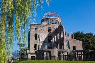 原爆ドームの写真素材 [FYI01716707]