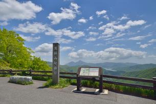 西吾妻スカイバレー東鉢山七曲り展望台と磐梯山の写真素材 [FYI01717734]