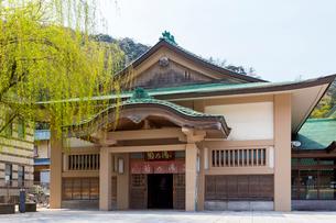 加賀温泉郷山中温泉の総湯 菊の湯の写真素材 [FYI01717886]