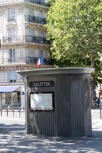 パリの公衆トイレの写真素材 [FYI01718449]