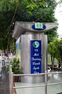 ベトナム、ハノイの公衆トイレの写真素材 [FYI01718799]