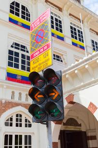 駐停車禁止・罰金有りの標識の写真素材 [FYI01719044]