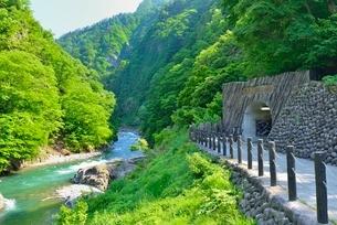 清津峡トンネル入口の写真素材 [FYI01720077]