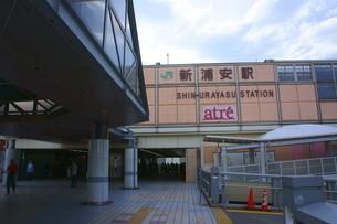新浦安駅の写真素材 [FYI01720200]