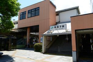 JR我孫子駅の写真素材 [FYI01720315]