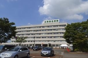 三条総合病院の写真素材 [FYI01720388]