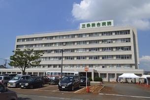 三条総合病院の写真素材 [FYI01720956]