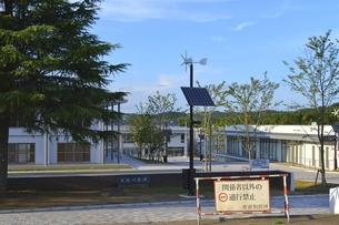 市原刑務所の写真素材 [FYI01721401]