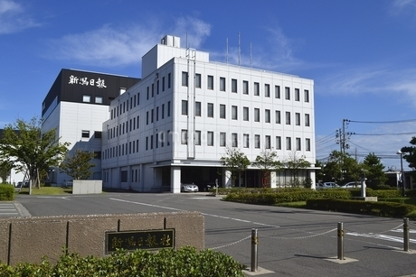 新潟日報社の写真素材 [FYI01721684]