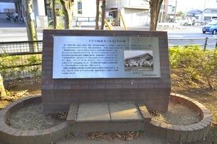 ドイツ捕虜オーケストラの碑の写真素材 [FYI01722001]