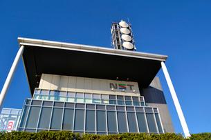 NST新潟総合テレビの写真素材 [FYI01723019]