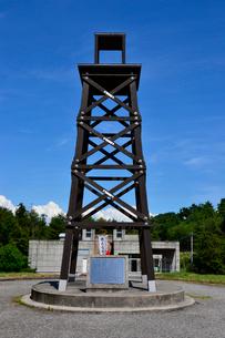 黒川石油公園・シンボルタワーの写真素材 [FYI01723421]