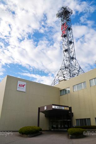 UX新潟テレビ21の写真素材 [FYI01723592]