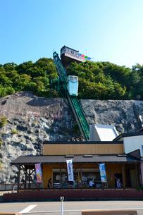 弥彦山クライミングカーの写真素材 [FYI01723839]