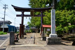 魚沼神社の写真素材 [FYI01723945]