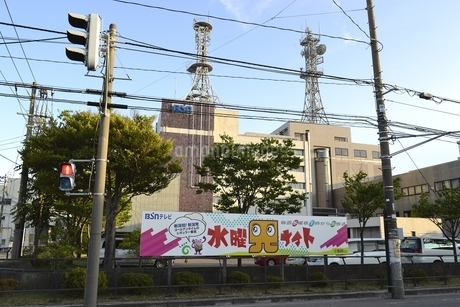 BSN新潟放送の写真素材 [FYI01724060]
