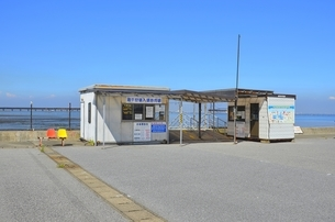 牛込海岸潮干狩場の写真素材 [FYI01724073]