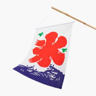 氷ののぼり旗の写真素材 [FYI01724489]