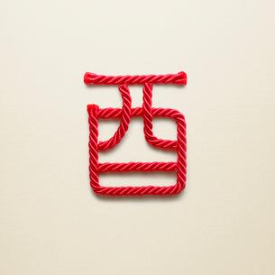 赤い紐でつくった酉の文字の写真素材 [FYI01725279]