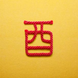 赤い紐でつくった酉の文字の写真素材 [FYI01725490]
