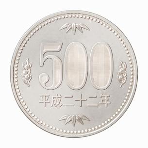 500円玉の写真素材 [FYI01725510]