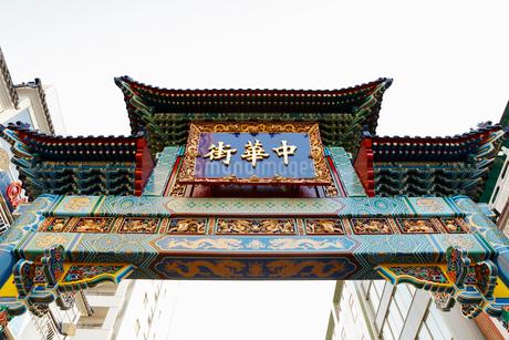 横浜中華街の朝陽門の写真素材 [FYI01725796]