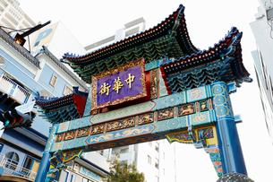 横浜中華街の朝陽門の写真素材 [FYI01725881]