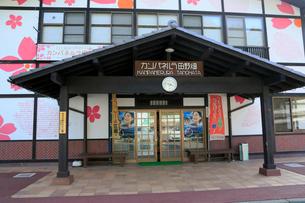 三陸鉄道  田野畑駅の写真素材 [FYI01739790]