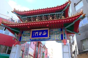 神戸南京町 チャイナタウン 西安門の写真素材 [FYI01740846]