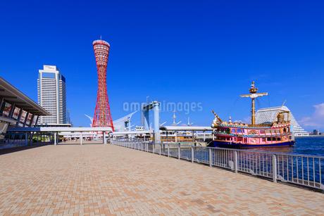 ポートタワーと神戸港の写真素材 [FYI01743017]