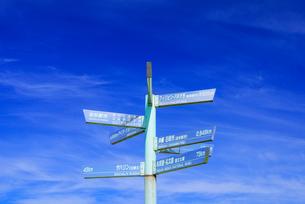 宗谷岬の距離標識の写真素材 [FYI01743078]