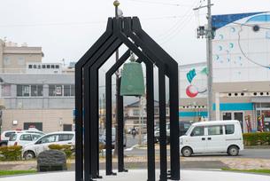 釜石復興の鐘の写真素材 [FYI01743089]