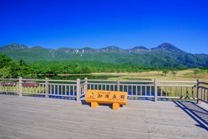 知床連山と一湖の写真素材 [FYI01743836]
